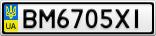 Номерной знак - BM6705XI