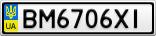 Номерной знак - BM6706XI