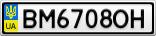 Номерной знак - BM6708OH
