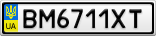 Номерной знак - BM6711XT