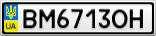 Номерной знак - BM6713OH