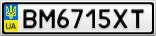 Номерной знак - BM6715XT
