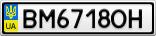 Номерной знак - BM6718OH