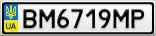Номерной знак - BM6719MP