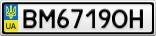 Номерной знак - BM6719OH