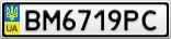 Номерной знак - BM6719PC