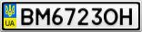 Номерной знак - BM6723OH