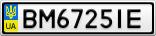 Номерной знак - BM6725IE