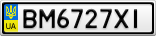 Номерной знак - BM6727XI