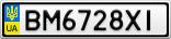 Номерной знак - BM6728XI