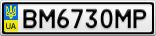 Номерной знак - BM6730MP