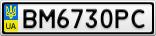 Номерной знак - BM6730PC