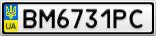 Номерной знак - BM6731PC