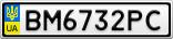 Номерной знак - BM6732PC