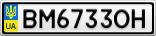 Номерной знак - BM6733OH