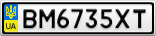 Номерной знак - BM6735XT