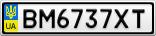 Номерной знак - BM6737XT