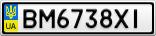 Номерной знак - BM6738XI