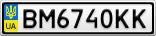 Номерной знак - BM6740KK