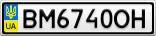 Номерной знак - BM6740OH
