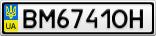 Номерной знак - BM6741OH