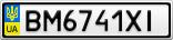 Номерной знак - BM6741XI