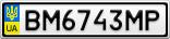 Номерной знак - BM6743MP