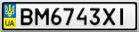 Номерной знак - BM6743XI
