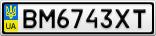 Номерной знак - BM6743XT