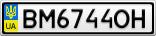 Номерной знак - BM6744OH