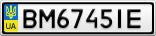 Номерной знак - BM6745IE