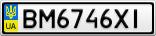 Номерной знак - BM6746XI