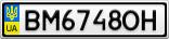 Номерной знак - BM6748OH