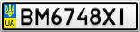 Номерной знак - BM6748XI