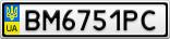 Номерной знак - BM6751PC