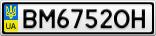 Номерной знак - BM6752OH