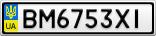 Номерной знак - BM6753XI