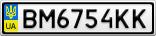 Номерной знак - BM6754KK