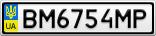 Номерной знак - BM6754MP
