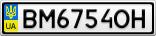 Номерной знак - BM6754OH