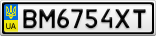 Номерной знак - BM6754XT