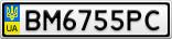 Номерной знак - BM6755PC