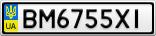 Номерной знак - BM6755XI