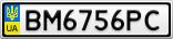 Номерной знак - BM6756PC
