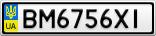 Номерной знак - BM6756XI