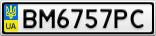 Номерной знак - BM6757PC