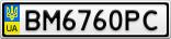 Номерной знак - BM6760PC