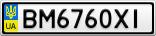 Номерной знак - BM6760XI
