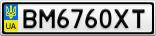 Номерной знак - BM6760XT