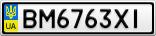 Номерной знак - BM6763XI